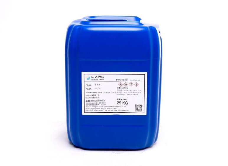 絮凝剂ZH-107